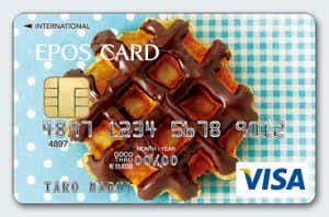 Epos Card - waffles with chocolate