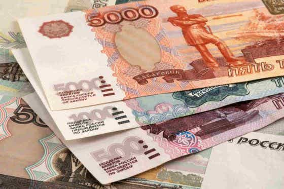 The Russian ruble