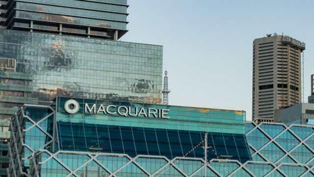Macquarie bank makes more rate changes in March